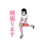 桐子さんのランニングライフ(個別スタンプ:37)