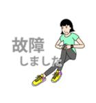 桐子さんのランニングライフ(個別スタンプ:38)
