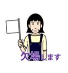 桐子さんのランニングライフ(個別スタンプ:39)
