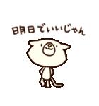 びりネコさん(基本セット)(個別スタンプ:1)