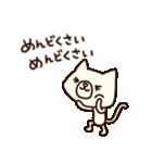 びりネコさん(基本セット)(個別スタンプ:2)