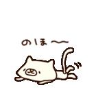 びりネコさん(基本セット)(個別スタンプ:3)