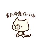 びりネコさん(基本セット)(個別スタンプ:4)
