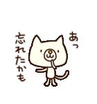びりネコさん(基本セット)(個別スタンプ:5)