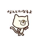 びりネコさん(基本セット)(個別スタンプ:7)