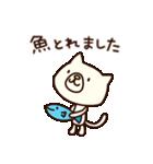 びりネコさん(基本セット)(個別スタンプ:9)