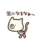 びりネコさん(基本セット)(個別スタンプ:10)