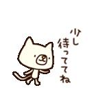 びりネコさん(基本セット)(個別スタンプ:11)