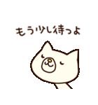 びりネコさん(基本セット)(個別スタンプ:12)