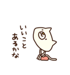 びりネコさん(基本セット)(個別スタンプ:13)