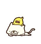 びりネコさん(基本セット)(個別スタンプ:14)