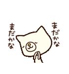 びりネコさん(基本セット)(個別スタンプ:15)