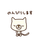びりネコさん(基本セット)(個別スタンプ:16)