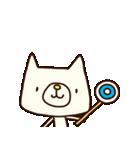 びりネコさん(基本セット)(個別スタンプ:17)