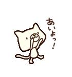 びりネコさん(基本セット)(個別スタンプ:18)