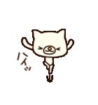 びりネコさん(基本セット)(個別スタンプ:19)