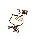 びりネコさん(基本セット)(個別スタンプ:20)
