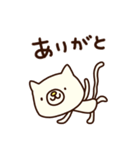 びりネコさん(基本セット)(個別スタンプ:21)
