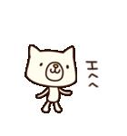 びりネコさん(基本セット)(個別スタンプ:22)