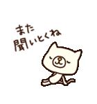 びりネコさん(基本セット)(個別スタンプ:23)