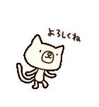 びりネコさん(基本セット)(個別スタンプ:24)