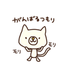 びりネコさん(基本セット)(個別スタンプ:25)