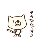 びりネコさん(基本セット)(個別スタンプ:27)