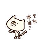びりネコさん(基本セット)(個別スタンプ:28)