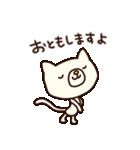 びりネコさん(基本セット)(個別スタンプ:29)