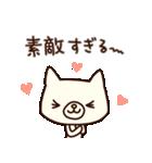 びりネコさん(基本セット)(個別スタンプ:30)