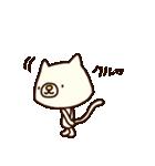 びりネコさん(基本セット)(個別スタンプ:31)