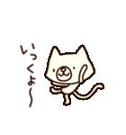 びりネコさん(基本セット)(個別スタンプ:32)