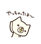 びりネコさん(基本セット)(個別スタンプ:34)