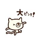 びりネコさん(基本セット)(個別スタンプ:35)