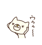 びりネコさん(基本セット)(個別スタンプ:36)