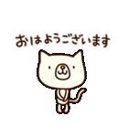 びりネコさん(基本セット)(個別スタンプ:37)