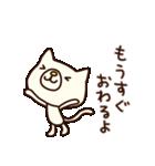 びりネコさん(基本セット)(個別スタンプ:38)