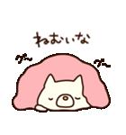 びりネコさん(基本セット)(個別スタンプ:39)