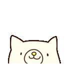 びりネコさん(基本セット)(個別スタンプ:40)