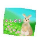 ウサギさんのスタンプ(個別スタンプ:04)