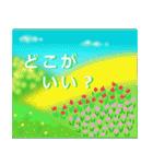 ウサギさんのスタンプ(個別スタンプ:07)