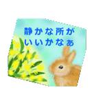 ウサギさんのスタンプ(個別スタンプ:08)
