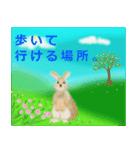 ウサギさんのスタンプ(個別スタンプ:09)