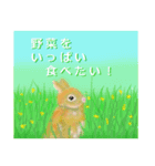 ウサギさんのスタンプ(個別スタンプ:10)