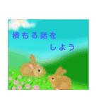 ウサギさんのスタンプ(個別スタンプ:15)