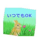 ウサギさんのスタンプ(個別スタンプ:18)
