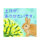 ウサギさんのスタンプ(個別スタンプ:20)