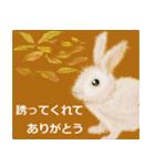 ウサギさんのスタンプ(個別スタンプ:22)