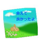 ウサギさんのスタンプ(個別スタンプ:23)