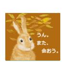 ウサギさんのスタンプ(個別スタンプ:24)